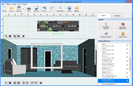 Создание модели в режиме 3D