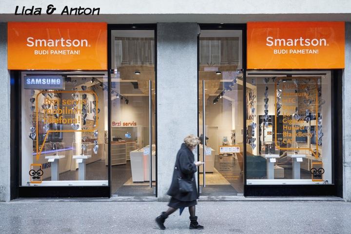 Центр по продаже и сервисному обслуживанию смартфонов Smartsone в Хорватии