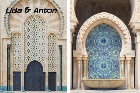 История Марокканского стиля