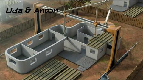 Манипулятор 3d принтер строит дом